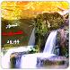 صور طبيعة و ورود جميلة - متجدد by kalimat hazina
