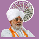 Modi Note | Modi Key Note by xdev63