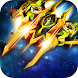 Sky Fighting Force by Block Puzzle - Classic Puzzle Mania Games