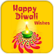 Happy Diwali Wishes: Wallpapers, Cards & Greetings by GIF Tidez Labs