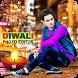 Diwali Photo Frames New- Diwali Photo Editor 2017 by Gyngal Studios