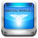 Medical Mobile by TeamPuntato