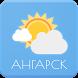 Погода. Ангарск by AlVl.Dev