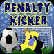 Penalty Kicker by Diziito