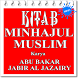 Kitab Terjemah Minhajul Muslim Lengkap