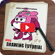 How To Draw Super Wings Video by SoftApp Team