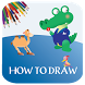 How to Draw Animals by SEStudio