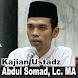 Kajian Lengkap Ustadz Abdul Somad, Lc. MA