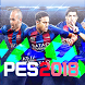 Guide for PES 18 pro