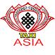 Такси Азия Элиста