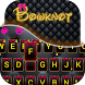 Bow knot Keyboard Theme by Echo Keyboard Theme