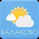 Погода. Балаково by AlVl.Dev