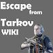 TarkovWiki