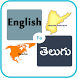 Learn English Through Telugu by COMPRINT