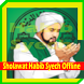 Sholawat Habib Syech Offline 2018 by Canto Brasileiros