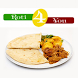 Roti 4 You.nl by Foodticket BV