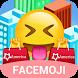 Black Friday Shopping Emoji Sticker
