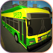 Heavy Bus Simulator 2017: City Coach Driving by Games Trend Setter