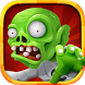 SWAT vs Zombie: Zombie Defense by Superpow