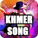 Khmer Songs Music 2017 | Khmer Movie Songs & News by Country Music Video Songs | New Top Best Hit Songs