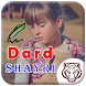 10000+ Dard Shayari by Tiger v7