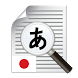 Text Scanner Japanese (OCR) by Generic Co
