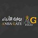 بوابة الأنباء by Eqla3 Net Trading Est