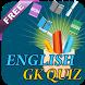 English GK 2017 & Exam Preparation SSC-IAS-UPSC by New Kbc 2017 : Hindi & English Gk Quiz Games & App
