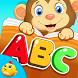 Alphabets Preschool Activities by Gameiva