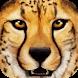 Ultimate Savanna Simulator by Gluten Free Games