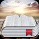 Catholic Apologetics: Online Bible Study by MentesBrillantes