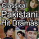 Classical Pakistani Drama by Yoyo Videos