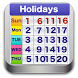 World Holiday Calendar 2016 by AndroidRich