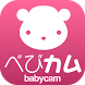 babyCam - Keep eyes on by SOAI Inc.,