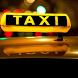 Вызов такси Барс г. Арзамас by Интуиция PRO (Intuition Project Group)