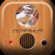 اغاني طلال مداح by Interesting Audio
