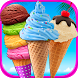 Mega Ice Cream Popsicles Maker by Beansprites LLC