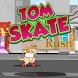 Tom Rush Skate