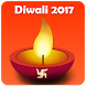Diwali 2017 Puja Rangoli & Crackers