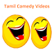 Tamil Comedy Videos by Blue Flowerz
