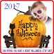 Halloween Photo Frame and Happy Halloween by Photo frame intira
