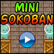 Difficult Mini Sokoban Puzzles by Chris Vetrano