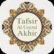 Tafsir Al-Usyrul Akhir by Tafseer Info
