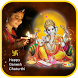 Happy Ganesha Chaturhi Photo Frames 2017