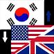 Translate - Korean English by TianY