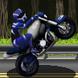 Wheelie God by bikedealer4u
