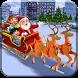 Santa christmas gift cart free