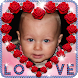 Love photo frames. ANIMATED! by Cosmic Mobile