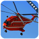 Fire Helicopter Game by GodWar