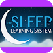 Sleep Deep With Wake Alarm by Hypnosis and Subliminal